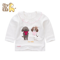 童泰秋季新品婴儿衣服女宝宝长袖T恤女童百搭秋衣韩版上衣打底衫