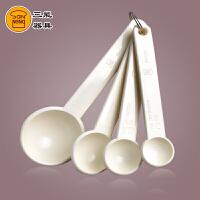 烘焙工具三能SN4691量勺 厨房称量勺 量勺四件套装量匙家用烘焙勺