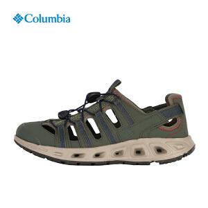【领卷满400减100】Columbia哥伦比亚男士夏季轻便缓震透气溯溪鞋BM2686
