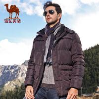 骆驼男装 秋冬中长款加厚保暖羽绒服男士可脱卸帽商务休闲外套