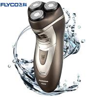 飞科(FLYCO)剃须刀 FS355 电动剃须刀 男全身水洗旋转充电式三刀头刮胡刀
