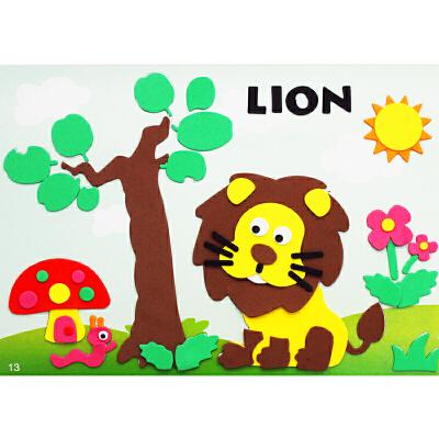 孩派eva贴画儿童手工制作 儿童益智玩具diy幼儿园手工 动物贴纸_13号