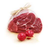 恒都  牛腱子肉1000g/袋  澳洲进口生鲜冷冻牛肉牛腿肉卤炒红烧