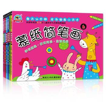 画册宝宝涂色本书2-3-4-6岁幼儿儿童手工画画益智动脑练习幼儿园老师