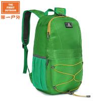 美国第一户外 徒步登山包 男女双肩包 可折叠便携收纳包防水961502