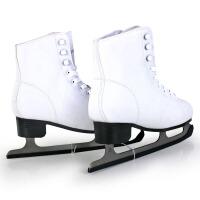 动感正品 成人花样冰刀鞋 男女花式溜冰鞋滑冰鞋水冰鞋
