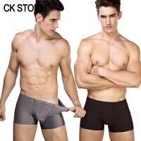 CK STORM 男士内裤 2条礼盒装 商场同款纯色加厚冰丝一片式U凸囊袋中腰无痕平角裤