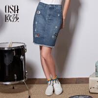欧莎夏装女夏季新款女装 趣味章仔脚口毛须边半身裙女B51168
