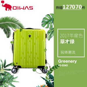 Oiwas/爱华仕 万向轮拉杆箱16寸旅行箱28寸行李箱男女登机箱万向轮20寸6152