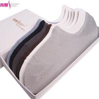 [6双礼盒装]内慧男女袜子潮夏季薄款防脱落防滑船袜隐形短袜棉袜