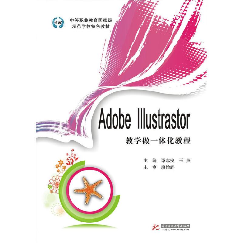 Adobe I...