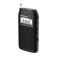 【包邮】熊猫 6203充电收音机老年人收音机 两波段袖珍便携式迷你插卡收音机半导体