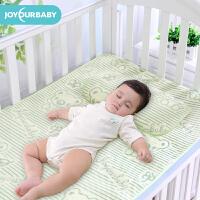 佳韵宝婴儿凉席儿童宝宝婴儿床推车冰丝凉席新生儿幼儿园夏季专用