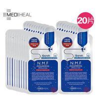 【包邮】20片装 韩国N.M.F可莱丝 水库针剂 面膜 冬季补水保湿