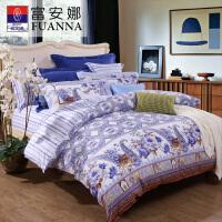富安娜家纺圣之花纯棉床上四件套全棉印花床单被套 墨色倾城