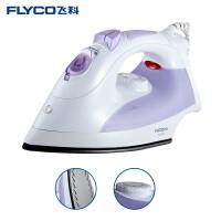 飞科(FLYCO)电熨斗 FI9302 有线蒸汽式电熨斗 强力两档蒸汽自动除污 全边避纽扣位 紫色 1400W