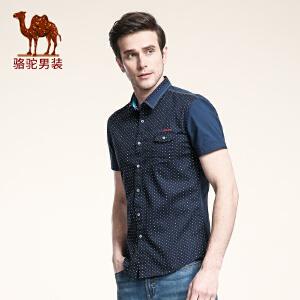 骆驼男装 新款夏季尖领修身无弹碎花拼色男士青年短袖衬衫