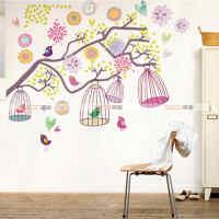 斯图 可移墙贴 ST8870《梦想花园》DIY 客厅卧室沙发书房背景贴