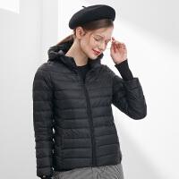 坦博尔新款女士休闲短款连帽轻薄羽绒服外套TD3338