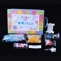 CYMO库摩 儿童串珠DIY 项链手链手工材料包 中号6色选