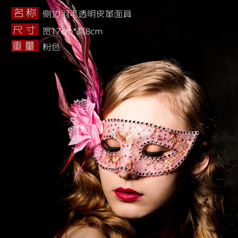 【勤得利创意玩具】化妆舞会面具公主面具威尼斯蕾丝图片