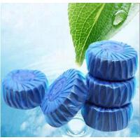 40只蓝泡泡洁厕灵 马桶自动清洁剂 除污除臭 洁厕宝