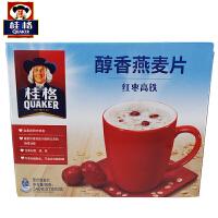 桂格(QUAKER) 醇香燕麦片 红枣高铁 540g(20包) 营养谷物早餐 即食麦片