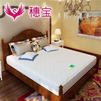 穗宝床垫双面3D椰棕护脊弹簧棕垫席梦思1.8米1.5米 马德里