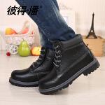 彼得潘童鞋 冬季新款创意粘扣男女童雪地靴  潮流百搭男童加绒马丁靴女P901