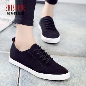 秋季黑色帆布鞋女韩版系带休闲鞋平底反绒皮低帮女鞋纯色百搭球鞋