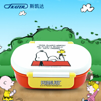 SKATER斯凯达进口儿童饭盒餐具可入微波炉加热便当盒  史努比系列便携分隔学生餐盒