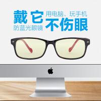 FILA斐乐防蓝光眼镜防辐射手机蓝光护目镜VF35045