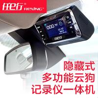 任e行CVR300隐藏式行车记录仪带电子狗测速一体机双镜头高清夜视