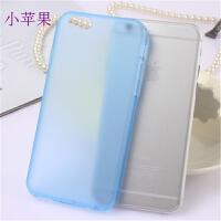 苹果iphone6手机壳超薄磨砂透明 6代4.7寸保护软清水套自带防尘塞
