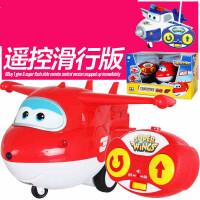 奥迪双钻乐迪超级飞侠遥控玩具系列遥控滑行飞机多多包警长小飞侠