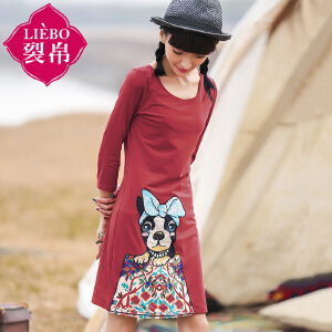裂帛2017春装新款贴布刺绣圆领七分袖连衣裙修身针织裙女