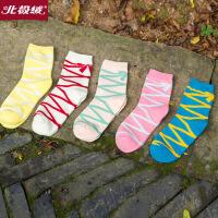 【北极绒】女袜个性甜美时尚袜子女中筒袜秋冬款高筒韩版女士棉袜