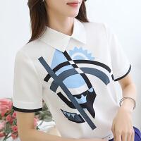 夏装新款韩版小衫印花雪纺衫女长袖白衬衫宽松百搭衬衣上衣女GD635-8966
