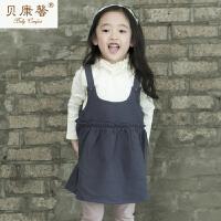 【当当自营】贝康馨童装 女童纯色百搭背带裙 韩版纯棉时尚吊带裙新款秋装