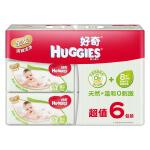 【当当自营】Huggies好奇金装婴儿湿巾 80抽*6包 手口可用