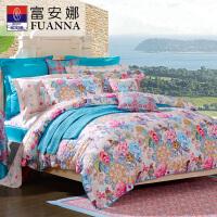 富安娜家纺 纯棉床上用品全棉套件4件套橱窗花系列餐蕊香蝶迷