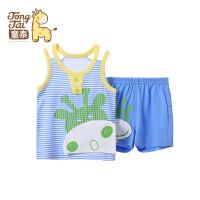 童泰新款婴儿衣服套装夏季圆领背心短裤两件套男女宝宝1-3岁夏装