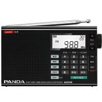 熊猫 6208 便携式全波段插卡充电收音机数字调谐半导体老人收音机