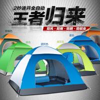 云博帐篷户外3-4人全自动野营帐篷套装户外自动帐篷