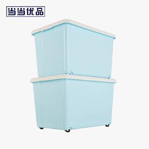 【2只装】50L玩具塑料箱
