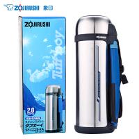 象印ZOJIRUSHI不锈钢抽真空保温壶旅行壶SF-CC20 2.0L