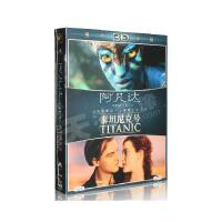 正版阿凡达3D+泰坦尼克号BD蓝光碟3D1080p高清电影合集光盘光碟片