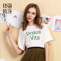 OSA欧莎夏装女2017夏装新款女装简约白色字母印花T恤B11019