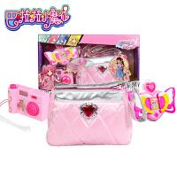 巴啦啦小魔仙玩具美雪旅行套装女生装扮儿童变身器+小相机+小包包