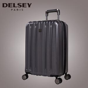 (可礼品卡支付)Delsey 法国大使正品拉杆箱 商务万向轮旅行箱 轻盈行李箱硬箱